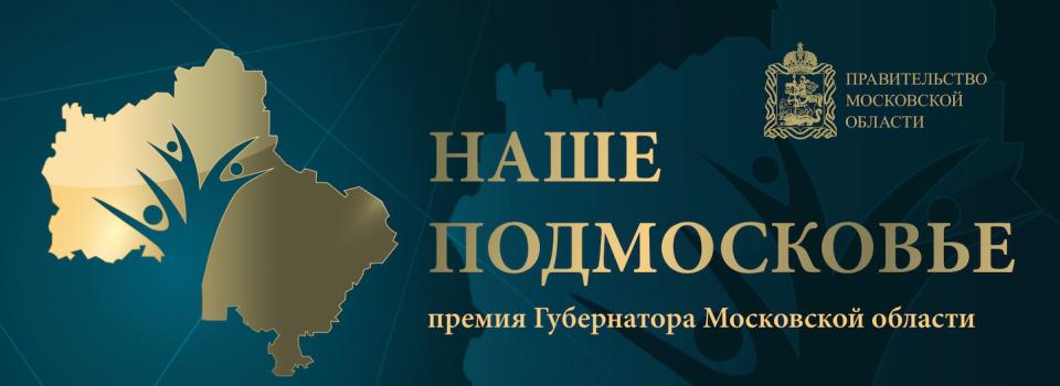 Реестр медицинских книжек города Бронницы
